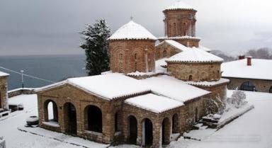 Нова Година 2019 - Охрид, х-л Дрим 4*