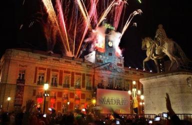 Ранни записвания! Нова Година в Мадрид