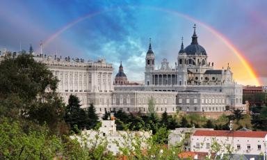 Ранни записвания! Испания - обиколна екскурзия