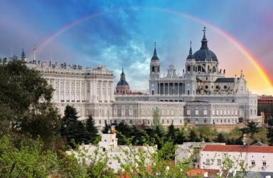 Испания - обиколна екскурзия